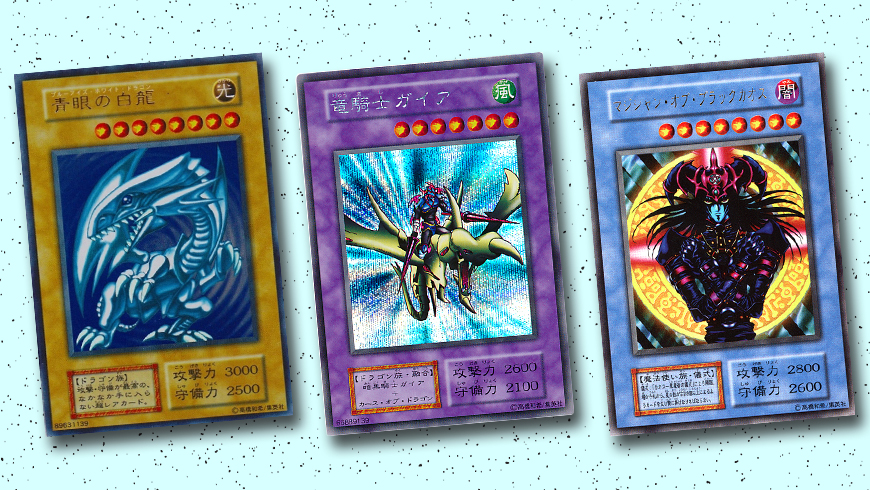 「遊戯王カード イメージ」の画像検索結果