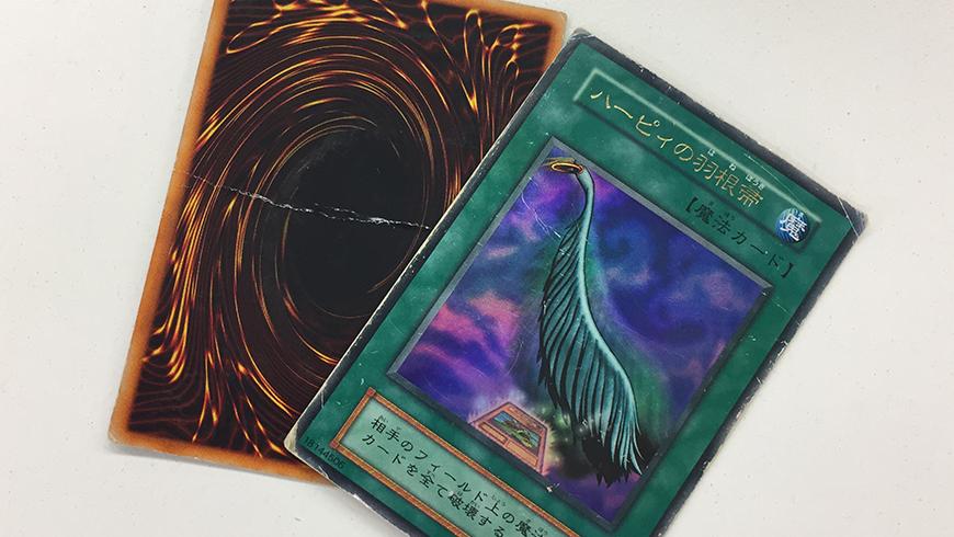 傷ありの遊戯王カードはなんで買取価格が安くなってしまうの?