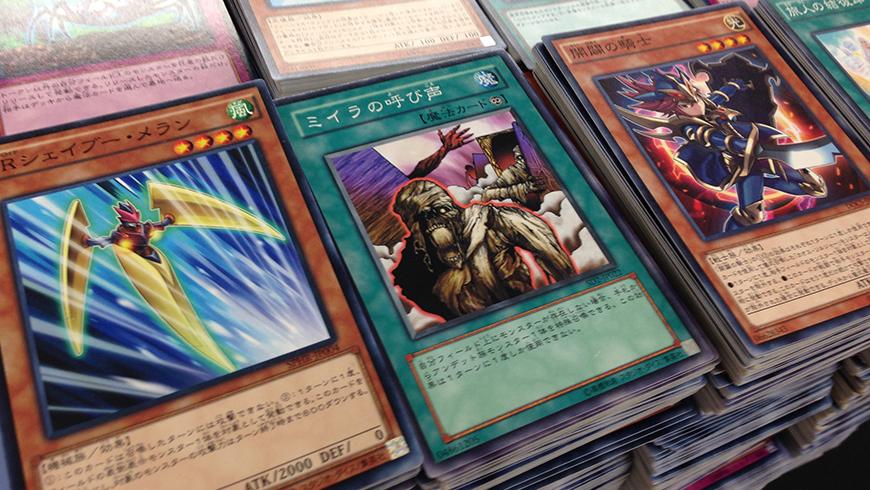 遊戯王 ノーマルカード