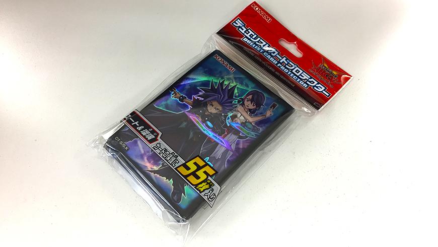 遊戯王カードはスリーブに入れて保護しよう