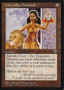 ライオンの瞳のダイヤモンゴの買取価格