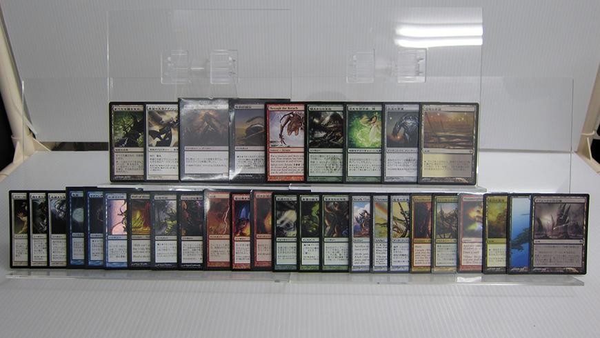 モダンの優良カード多数!コモン・アンコモンもしっかり査定!MTGカードを買取!