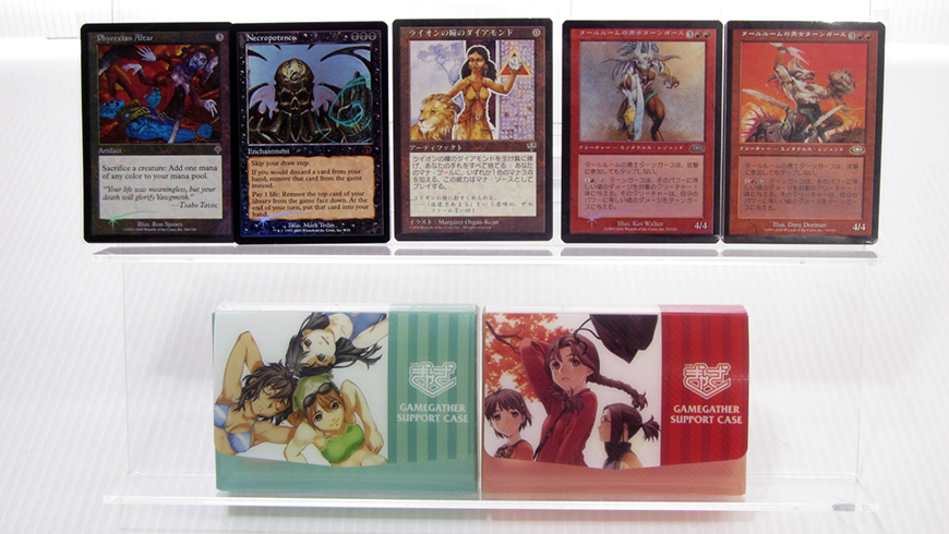 カードのみを買うにあらず!ぎゃざガールのサプライも!MTGカードを買取!