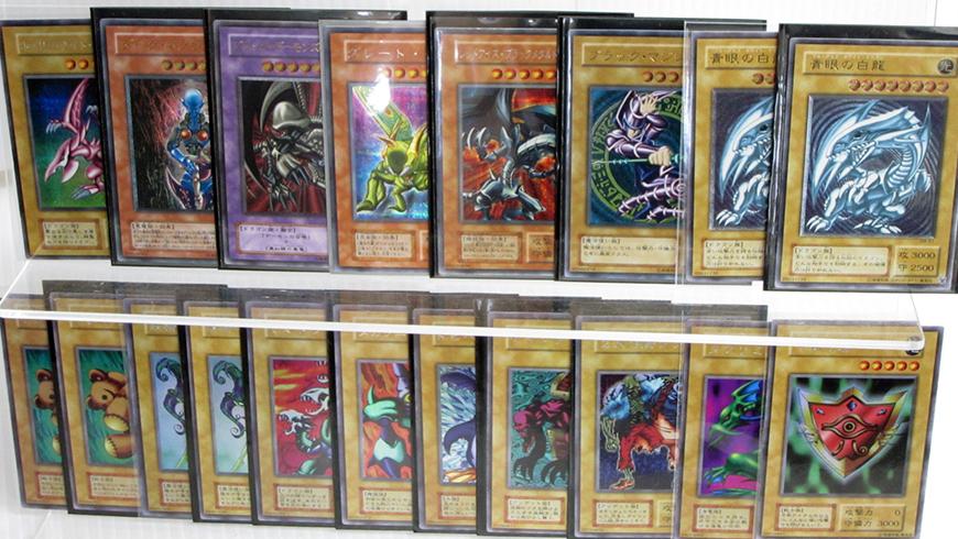 ホーリー・ナイト・ドラゴン、青眼の白龍 などの遊戯王カードを買取!