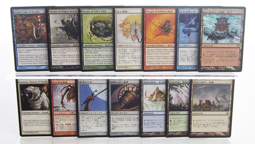 独特な雰囲気でプレイヤーを魅せた神河ブロックのカード等を買取!