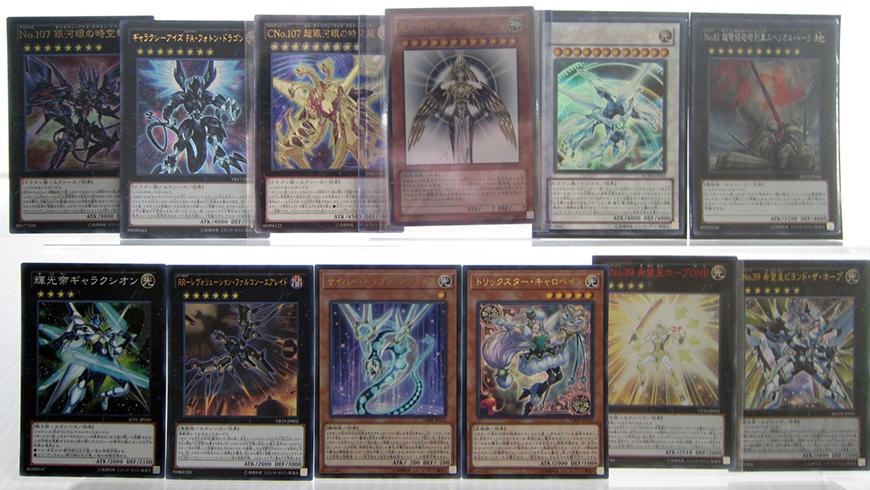 光の創造神 ホルアクティ、ギャラクシーアイズ FA・フォトン・ドラゴンなどの遊戯王カードを買取!