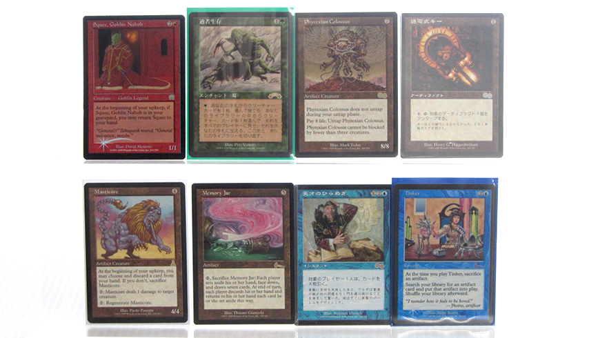 「適者生存」などの昔懐かし強力カード多数!MTGを買取!