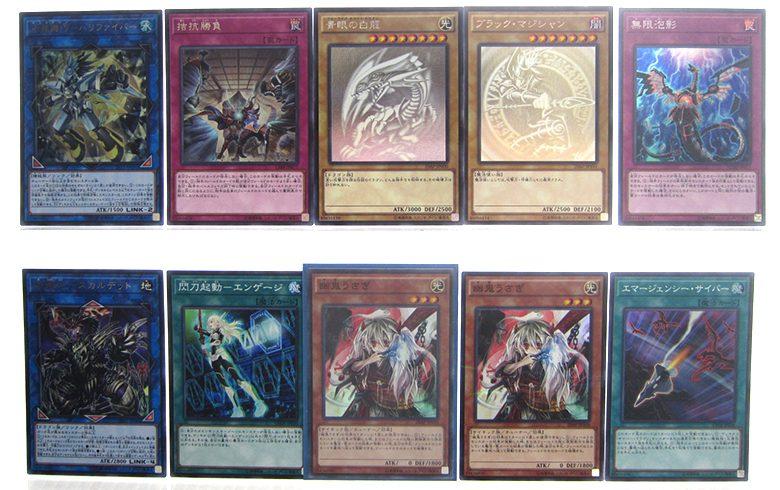 愛知県の方から遊戯王カードを買取