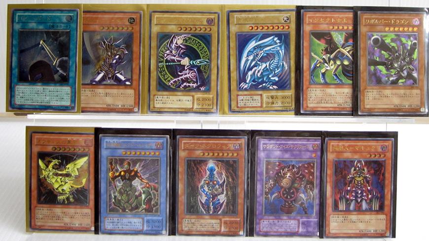 ダーク・ネクロフィア、仮面魔獣マスクド・ヘルレイザーなどの遊戯王カードを買取!