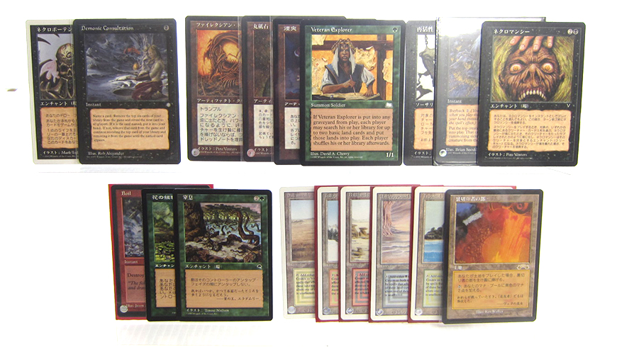 昔なつかしコンボパーツや露骨な色対策カードまで、レガシー級の強力カード多数!MTGを買取!