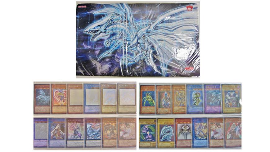 光の創造神 ホルアクティ、青眼の白龍 などの遊戯王カードを買取!