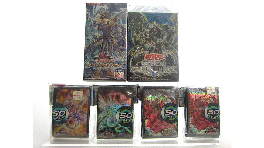 「デュエリストパック 遊星編1」「ブラック・ローズ・ドラゴン 未開封スリーブ 」  などの遊戯王カードを買取!