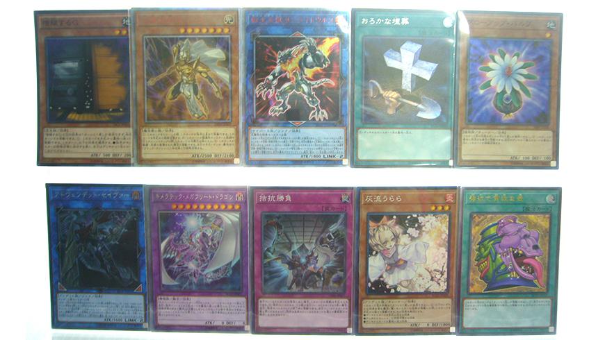 グローアップ・バルブ、おろかな埋葬などの遊戯王カードを買取!