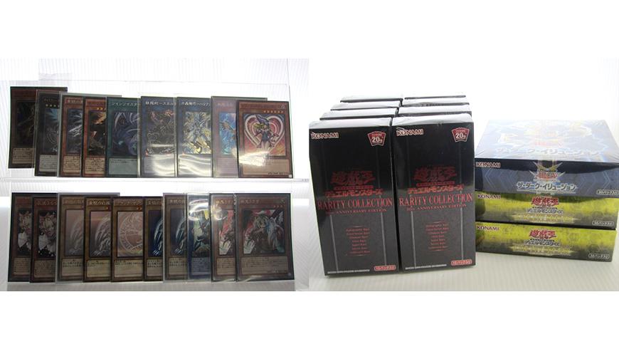 レアリティ・コレクション -20th アニバーサリーエディション-、ヴァレルソード・ドラゴン などの遊戯王カードを買取!
