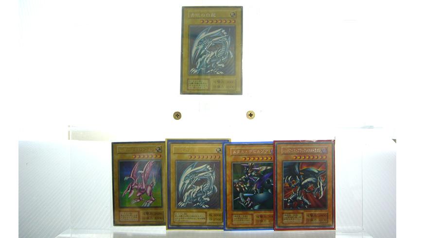 世界に1000枚!「青眼の白龍」シークレットレアなどの遊戯王カードを買取!